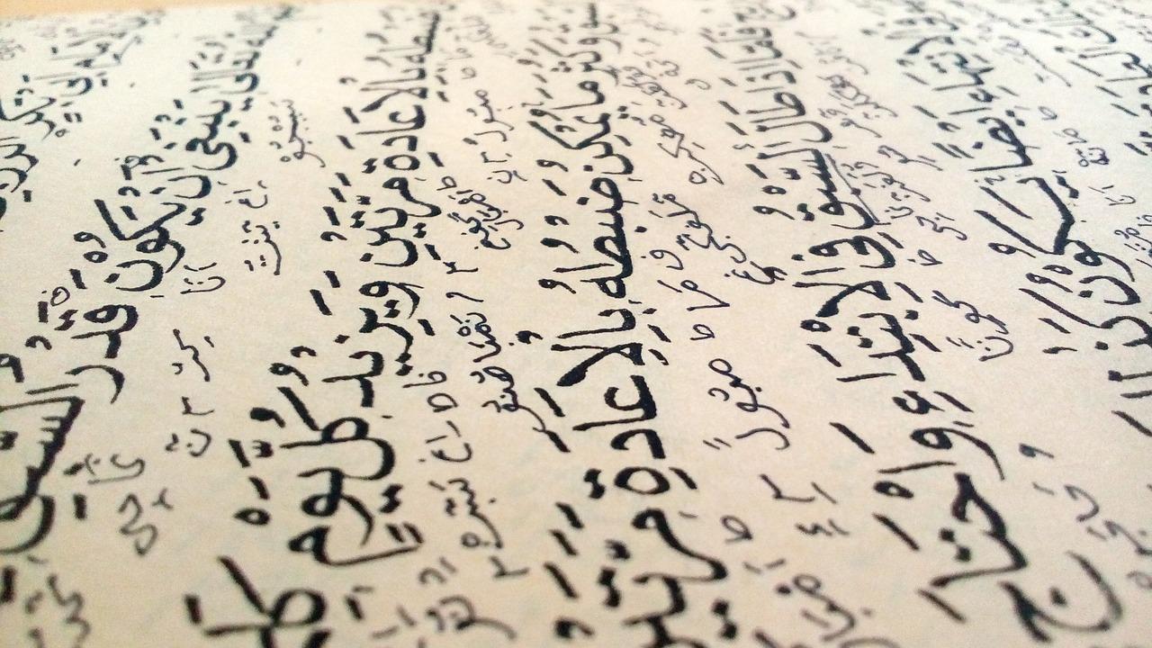 כתב יד
