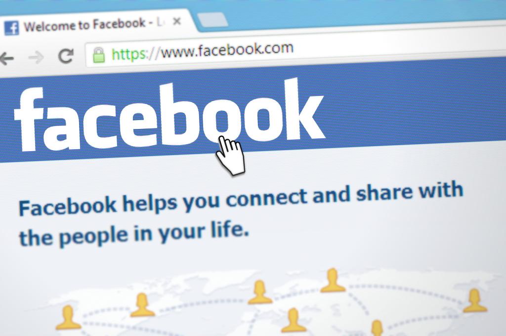 קידום בפייסבוק ראשית
